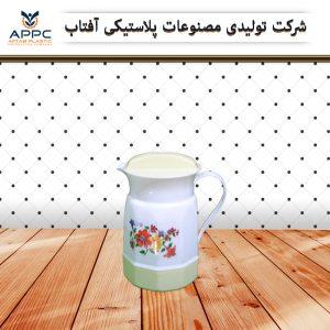 Kitchen Dining Appliances Manufacturer - APPC Afghnaistan