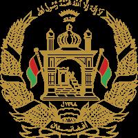 National Emblem of Afghanistan 05